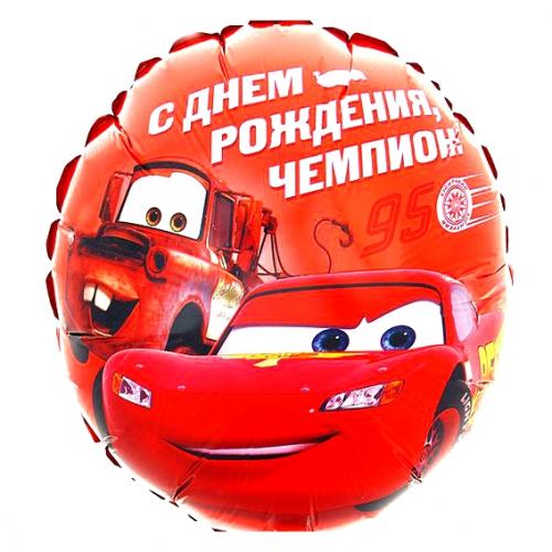 """Шар фольгированный """"Круг С днем рождения, чемпион!"""""""