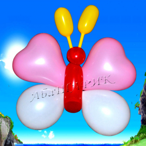 """Фигура из шаров """"Бабочка"""""""