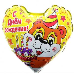 """Шар фольгированный """"Сердце С днем рождения!  Мишка с тортом """""""