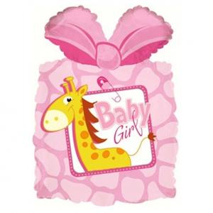 """Шар фольгированный """"Подарок новорожденной девочке (розовый)"""""""
