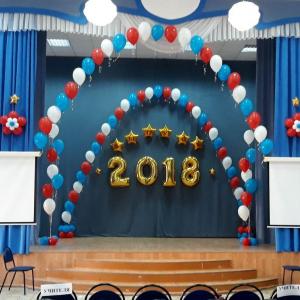 Оформление шарами выпускного в школе № 61