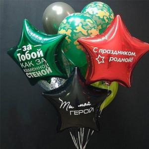 """Фонтан из шаров № 163  """"23 февраля"""""""
