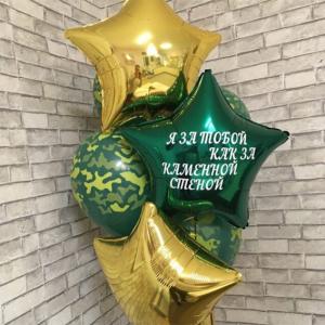 """Фонтан из шаров № 161 """"23 февраля"""""""
