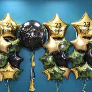 Оформление шарами праздника № 41 «23 февраля»