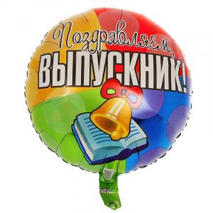"""Шар фольгированный """"Круг Поздравляем Выпускник"""""""
