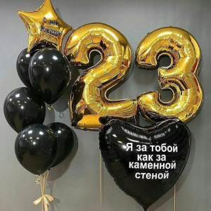 """Композиция из шаров № 862 """"День рождения"""""""
