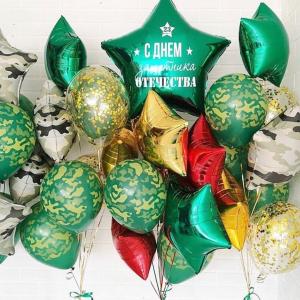 """Оформление шарами праздника № 20 """"23 февраля"""""""