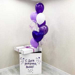 Коробка с шарами №55