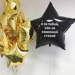 Композиция из шаров № 121