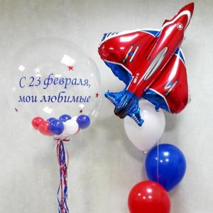 """Оформление шарами праздника № 23 """"23 февраля"""""""