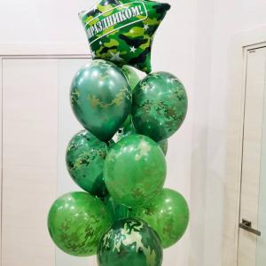 """Оформление шарами праздника № 28 """"23 февраля"""""""