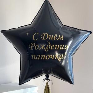 Фольгированный шар Звезда большая черная 78 см