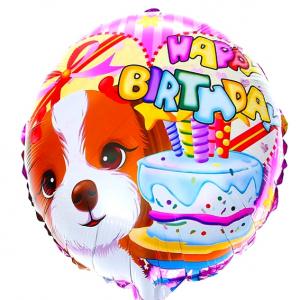 """Шар фольгированный """"Круг Happy Birthday Щенок с тортом"""""""