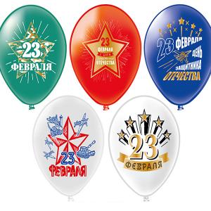 """Шар гелиевый """"С днем рождения. Микс"""" (3 дизайна)"""