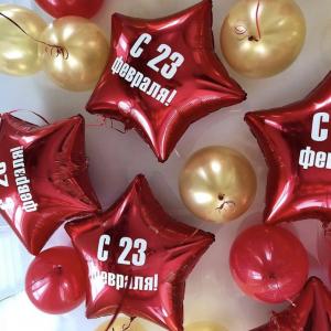 """Оформление шарами праздника № 17 """"23 февраля"""""""