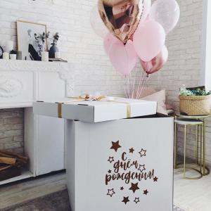 Коробка с шарами №141