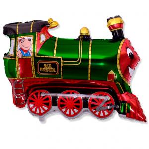 """Шар фольгированный """"Поезд зелёный"""""""