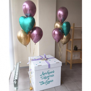 Коробка-сюрприз с шарами №10