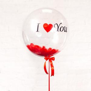 """Шар с перьями и надписью """"I love you"""""""