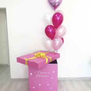 Коробка с шарами №112
