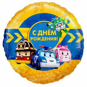 """Шар фольгированный """"Круг С днем рождения желтый)"""""""