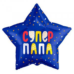 """Шар фольгированный """"Звезда """"Супер папа"""""""