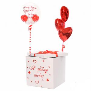Коробка-сюрприз с шарами №43