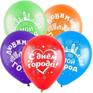 """Шар гелиевый """"С днем города"""""""
