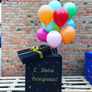 Коробка с шарами № 5