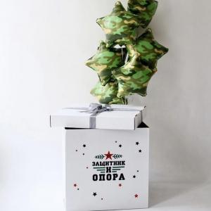 """Коробка с шарами №134 """"23 февраля"""""""
