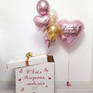 Коробка с шарами №138
