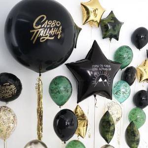 Оформление шарами праздника № 42 «23 февраля»