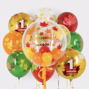 Композиция из шаров 1 сентября № 41