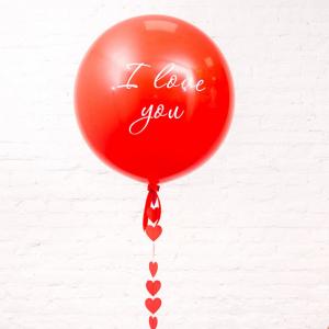 "Шар-гигант с надписью ""I love you"""