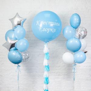 """Композиция из шаров № 732 """"День рождения"""""""