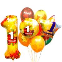 Композиция из шаров 1 сентября № 34