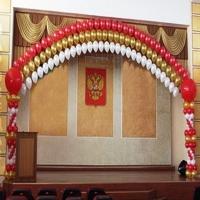Оформление шарами зала № 1