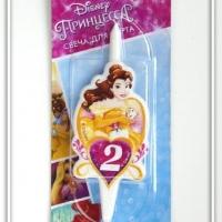 Свеча цифра 2 Принцесса