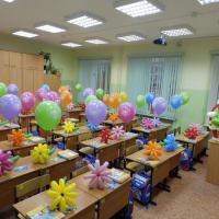 Композиция из шаров 1 сентября № 28