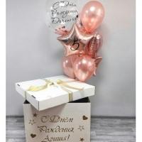 Коробка-сюрприз с шарами № 3